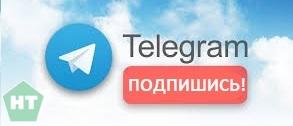 Телеграм канал Наш-Транспорт